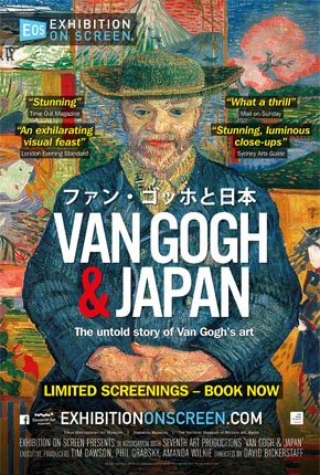 Van Gogh and Japan: The untold story of Van Gogh's art